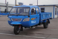 7YPJZ-1750PA6型五征牌三轮汽车图片