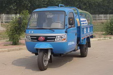 五征牌7YPJ-14100G2型罐式三轮汽车图片