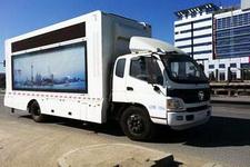 福田欧马可国四单桥宣传车156-170马力5吨以下(BJ5129XXC-FB)