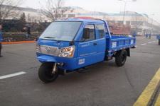 7YPJZ-17100P4时风三轮农用车(7YPJZ-17100P4)
