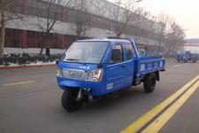 7YPJZ-14100P4时风三轮农用车(7YPJZ-14100P4)