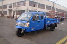 时风牌7YPJZ-17100P3型三轮汽车图片