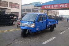 7YPJZ-17100P7时风三轮农用车(7YPJZ-17100P7)