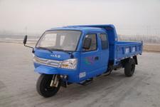 7YPJZ-17100PDA5时风自卸三轮农用车(7YPJZ-17100PDA5)