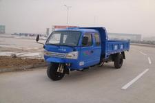 7YPJZ-14100PDA5时风自卸三轮农用车(7YPJZ-14100PDA5)