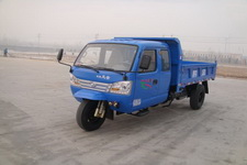 7YPJZ-17100PDA6时风自卸三轮农用车(7YPJZ-17100PDA6)