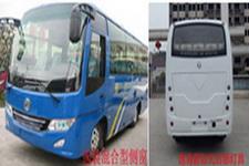 嘉龙牌DNC6665PC型客车图片3