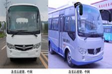 嘉龙牌DNC6665PC型客车图片4