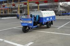 7YP-1750DQ时风清洁式三轮农用车(7YP-1750DQ)