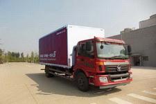 福田欧马可国四单桥厢式运输车170马力5-10吨(BJ5169XXY-F2)