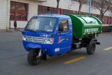 7YPJ-1450DQ1时风清洁式三轮农用车(7YPJ-1450DQ1)