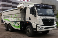NXG5251ZLJK4型徐工牌自卸式垃圾车图片