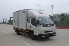 江铃汽车国四单桥厢式运输车109马力5吨以下(JX5048XXYXPGB2)