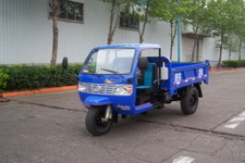 时风牌7YP-1450DJ5型自卸三轮汽车图片