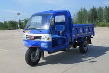 五征牌7YP-1450DJ7型自卸三轮汽车图片
