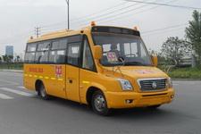 6.8米|24-31座亚星小学生专用校车(JS6680XCP)