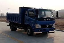 飞碟牌FD3043W63K5-2型自卸汽车图片