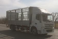 NXG5160CCYN5型徐工牌仓栅式运输车图片