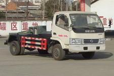 程力威牌CLW5070ZXXD5型车厢可卸式垃圾车