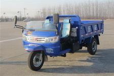 五征牌7YP-1150DA30型自卸三轮汽车图片