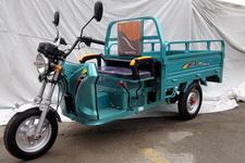 跃进YJ110ZH-5A型正三轮摩托车