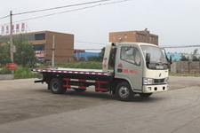 程力威牌CLW5041TQZ5型清障车