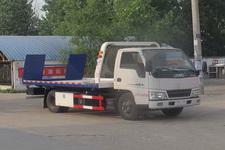 程力威牌CLW5040TQZJ5型清障车