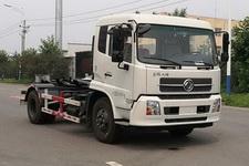安旭牌AX5120ZXXE5型车厢可卸式垃圾车图片