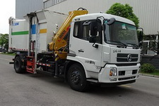 XZJ5160ZDZD5型徐工牌吊装式垃圾车图片