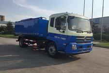赛沃牌SAV5160ZDJE5型压缩式对接垃圾车