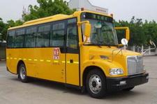 9米|24-45座金旅小学生专用校车(XML6901J15XXC)
