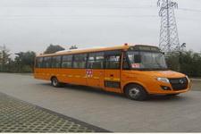 9.4米|24-56座扬子小学生专用校车(YZK6940XE4C)