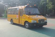 5.6米|10-19座上饶小学生专用校车(SR6560DXV)