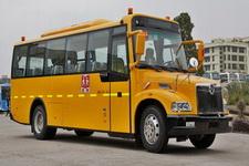 9米|24-41座金旅中小学生专用校车(XML6901J15ZXC)