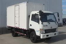 北京牌BJ5044XXYD10HS型厢式运输车图片