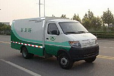 长安牌SC5035XTYDAEV型纯电动密闭式桶装垃圾车图片