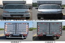 长安牌SC5025XXYDF4型厢式运输车图片