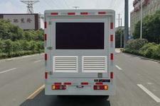 富園牌HFY5031XXCB型宣傳車圖片