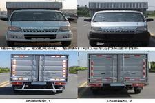 长安牌SC5025XXYSC4型厢式运输车图片
