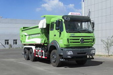 北奔牌ND5250ZLJZ13型自卸式垃圾车图片