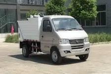 苏通牌HAC5021ZYSEV1型纯电动压缩式垃圾车图片