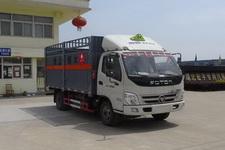 虹宇牌HYS5045TQPB型气瓶运输车18727981166