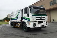 广环牌GH5180ZYS型压缩式垃圾车图片