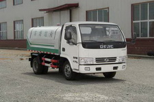 广燕牌LGY5072ZLJE5型垃圾转运车