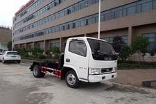 CSC5041ZXX5型楚胜牌车厢可卸式垃圾车图片