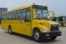 10.9米|24-56座金旅中小学生专用校车(XML6111J15ZXC)