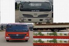 东风牌DFA1041S11D2型载货汽车图片