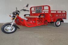 飞肯(FEKON)牌FK110ZH-B型正三轮摩托车