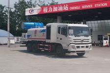 CLW5252TDYE5型程力威牌多功能抑尘车图片