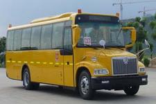 10-10.1米|24-55座金旅小学生专用校车(XML6101J28XXC)